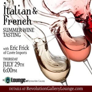 ART and SUMMER WINE with Eric Frick